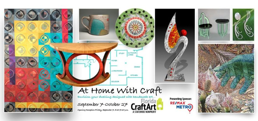 At Home with Craft 2018